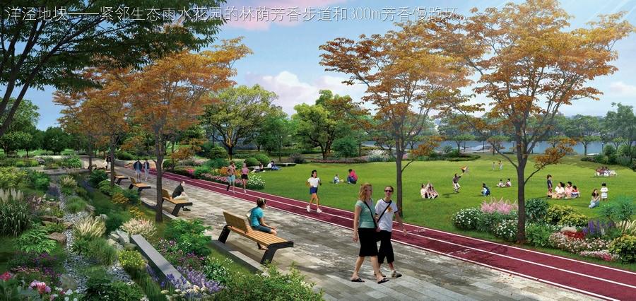 上海洋泾,中栈地块景观设计方案